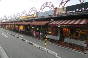 Neighbourhood Railway Mall and shops